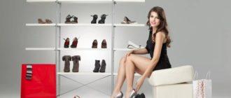 ПОЛЕЗНЫЕ СОВЕТЫ : по выбору обуви для женщин