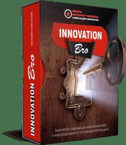 INNOVATION   BRA