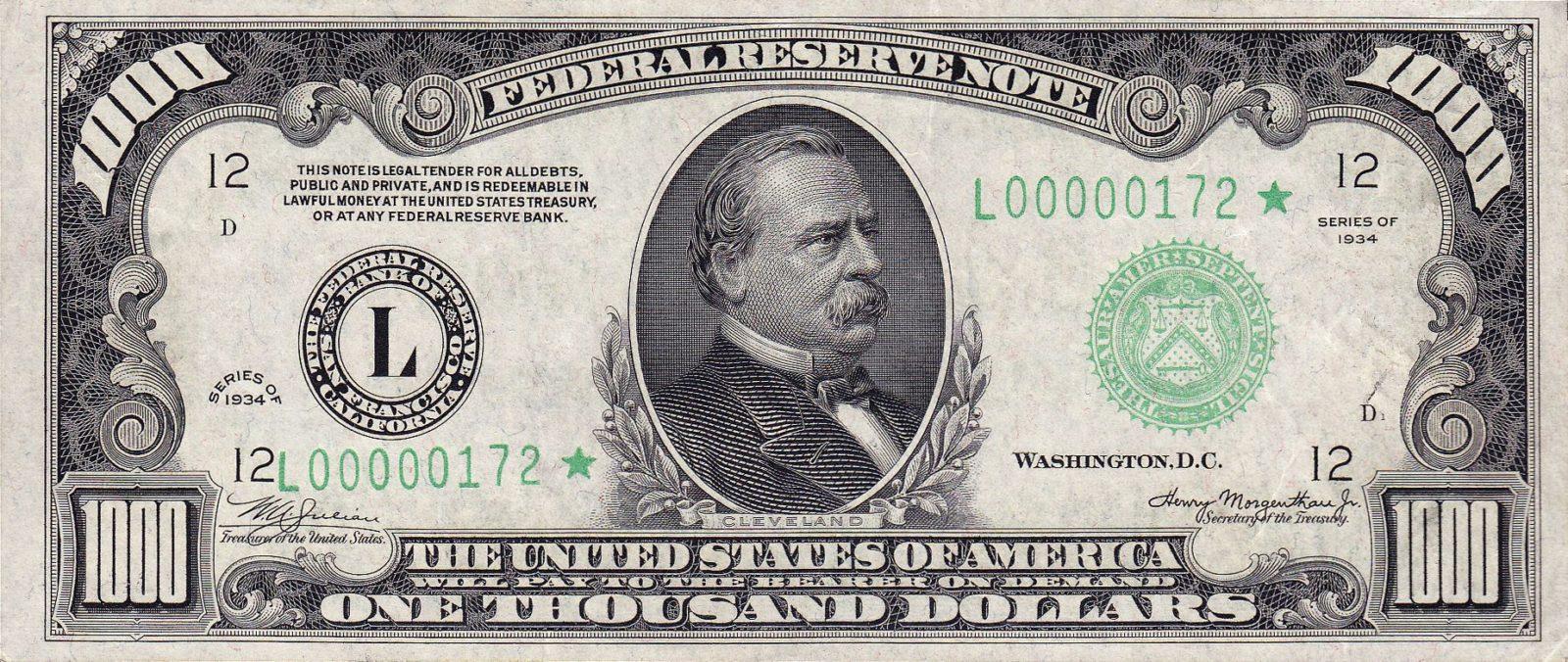 День рождения, картинки доллары приколы