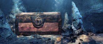 СОКРОВИЩА: на дне океана