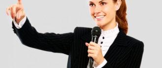 УМЕНИЕ: убедительно говорить с людьми