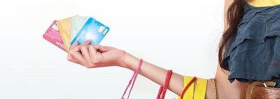 советыи покупки