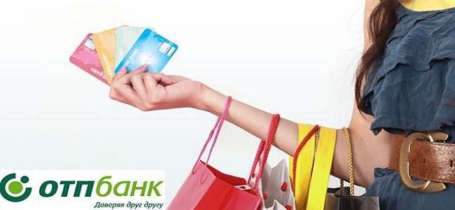 ПОЛЕЗНЫЕ СОВЕТЫ: при покупках