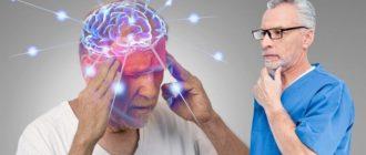 МОЗГ: как затормозить старение