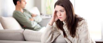 СЕМЕЙНЫЕ ОТНОШЕНИЯ: стресовые факторы
