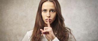 МУДРЕЦЫ: 6 вещей, которыми не советуют делиться