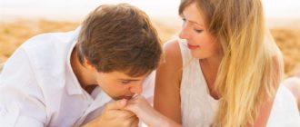 КАЧЕСТВА МУЖЧИНЫ: которые ищет женщина
