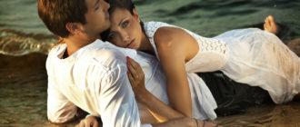 ВЛЮБЛЁННОСТЬ: у мужчин и женщин она разная