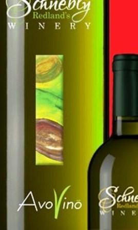 Странные  вина : о которых вы не слышали