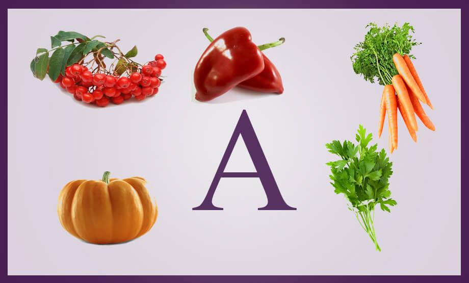 ВИТАМИН А: витамин молодости