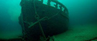 НАХОДКА: на дне океана