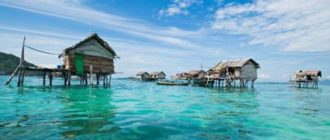 ДЕТИ ОКЕАНА:  племя Баджо -  «морские цыгане»