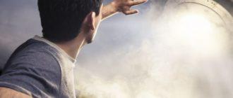 НЛО: дезинформационная эпидемия