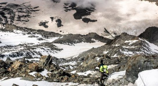 ДРАГОЦЕННЫЕ КАМНИ: находка альпиниста