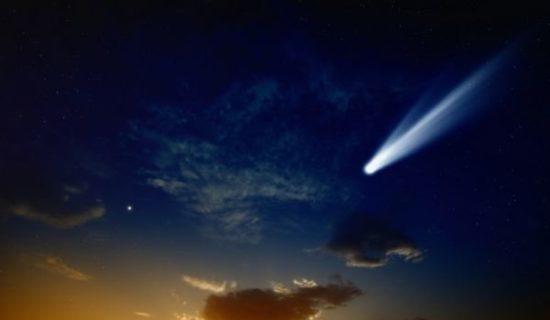 ФОСФОР: астрономы обнаружили его происхождение