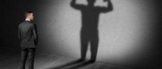 ЛЮДИ - ТЕНИ: странные создания тьмы(часть 1)