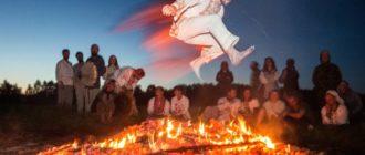 САМЫЙ ДЛИНЫЙ ДЕНЬ В ГОДУ: праздуют во всём мире
