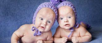 СОВРЕМЕННАЯ НАУКА: полностью идентичных близнецов не бывает