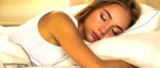 СПЯЩАЯ КРАСАВИЦА: 32 года глубокого сна