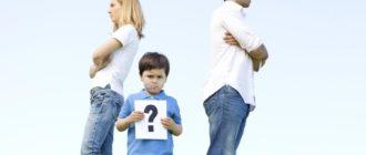 ВИСОКОСНЫЙ ГОД: раставание крйне опасно