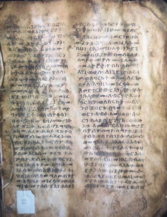 ЗАПРЕЩЁННАЯ КНИГА: священные Писания Еноха