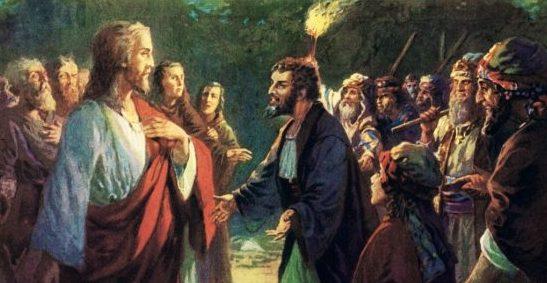 ДРЕВНЯЯ РУКОПИСЬ: предательство Иуды