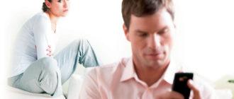 ОСНОВНЫЕ ПРИЗНАКИ: супружеской неверности