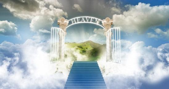 Рай на небесах