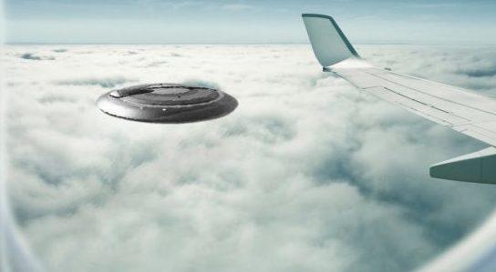 Встреча с НЛО