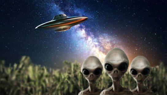 Визит пришельцев