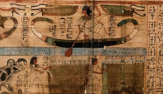 древняя доска