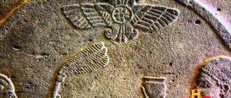 АРХЕОЛОГИ: Шумеры общались с инопланетянами