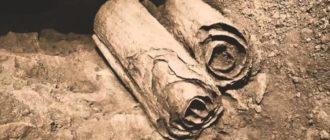свитки мёртвого моря