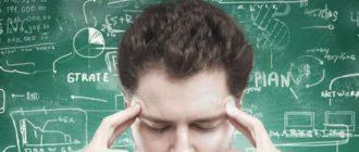 ошибки учёных