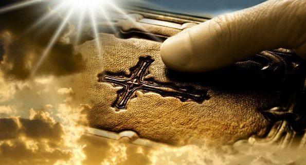 Пророчества Мёртвого моря