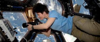 Отдых в космосе