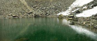тайна озера скелетов