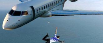 смелый прыжок